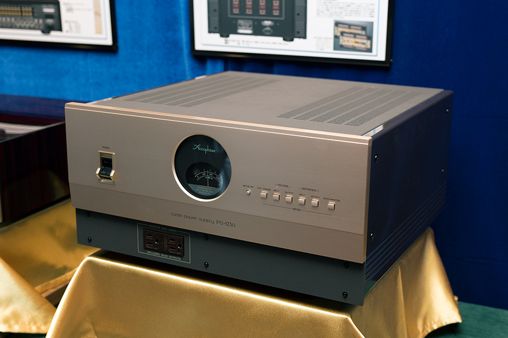 Accuphase PS-1230